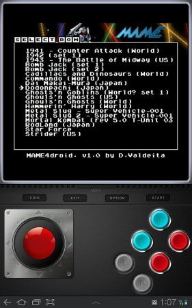 mame4droid-3-281x450