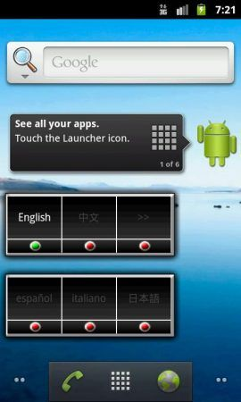 Quick Locale android