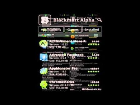 app Black Market Android