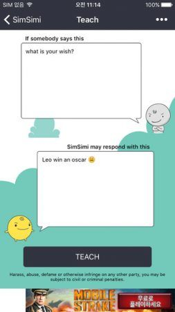 SimSimi-iphone-2-253x450