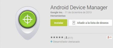 android-device-manager-450x192