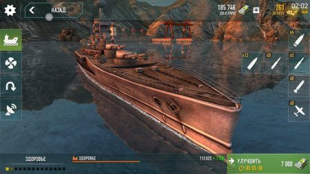 battle-of-warships-android-screen-3-450x253