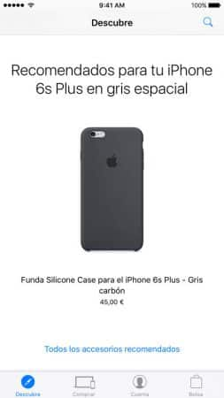 apple-store-iphone-2-253x450