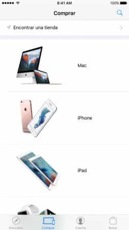 apple-store-iphone-3-253x450