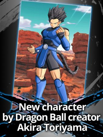 dragon-ball-legends-ipad-6-337x450